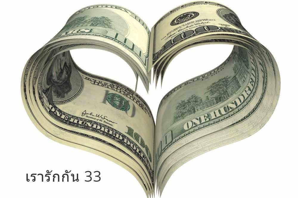เช็คสิทธิ์ล่าสุดวันนี้เรารักกัน 33 ม.33 เรารักกันได้เงินกี่บาท ม.33 เรารักกันได้เงินวันไหน